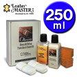 【只今セール中/送料無料/在庫有】オレオーザキット 250ml/Leather Master(レザーマスター)/ユニタス【s5】【海外×】