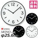 RoomClip商品情報 - Lemnos モノクロック(MONO Clock) LC10−20A/B 壁掛け時計/タカタレムノス【海外×】【送料無料】【ポイント12倍/在庫有】【4/7】【あす楽】
