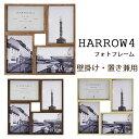 【ポイント5倍/在庫有】HARROW4 ハロウフォー/フォトフレーム 壁掛け・置き兼用(MGNT)【10/11】