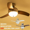 【ポイント12倍/送料無料】MERCROS MEHVE REGULATION LED Ceiling Fan Light「Remocon」/メルクロス(Merc...