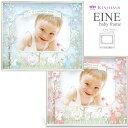 【送料無料】KISHIMA アイネ ベビーフレーム/EINE baby frame【只今セール中/在庫有】【s5】【あす楽】