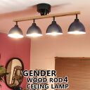 GENDER WOOD ROD 4 CELINGLAMP with RIMOCON/4灯 リモコン式 シーリングランプ メルクロス(Mercros)【送料無料】...