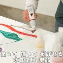 【メール便可】マスキングカラー ペンタイプ−S(38ml)/太洋塗料株式会社【ポイント5倍/在庫有】【12/29】【あす楽】
