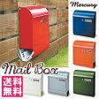 【送料無料/おまけ付/在庫有】マーキュリー メールボックス 郵便受け/Mercury Mail box(KSTN)【RCP】