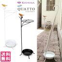 【只今セール中/送料無料/一部在庫有】KISHIMA クアット アンブレラスタンド(傘立て)/Quatto Umbrella stand【s10】【RCP】