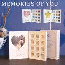 MEMORIES OF YOU メモリーズオブユー フォトスタンド(MGNT)【送料無料】【ポイント5倍/在庫有】【1/30】【あす楽】