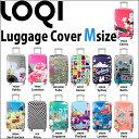 【メール便送料無料】LOQI Luggage Cover/ローキー ラッゲージカバー Mサイズ/スーツケースカバー(AY)【ポイント5倍/在...