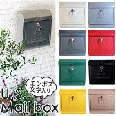 U.S.Mail box 郵便受け(エンボス文字入りタイプ)/ART WORK STUDIO【送料無料】【あす楽】【ポイント10倍/在庫有※GNは取寄中】【12/22】
