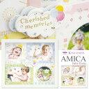 KISHIMA アミカ ベビーフレーム/AMICA baby frame【送料無料】【在庫有】【あす楽】