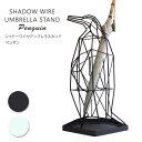 シャドーワイヤー アンブレラスタンド ペンギン/傘立て Shadow Wire Umbrella Stand Penguin/BELLOGADGET【送料無料】【ポイント11倍/在庫有】【11/20】【あす楽】