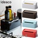 ideaco エコルーフ ティッシュケース ecoroof/イデアコ【ポイント10倍/在庫有】【9/7】【あす楽】