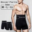 ショッピングシックスパッド 【メール便可】SIXPAD Boxer Pants シックスパッド ボクサーパンツ M L LL(MTG)【一部在庫有】【DM】