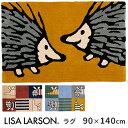 リサ・ラーソン ラグ 90×140cm マイキー イギー Lisa Larson rug/アスワン【送料無料】【ポイント12倍/お取寄せ】【10/26】