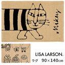 リサ・ラーソン ラグ 90×140cm マイキー スケッチねこ Lisa Larson rug/アスワン【送料無料】【ポイント12倍/お取寄せ】【10/26】