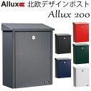 【メーカー直送/一部送料有】Allux 200 アルックス 北欧デザインポスト post(SCNI)【送料無料】【ポイント5倍】【代引き不可】【8/28】
