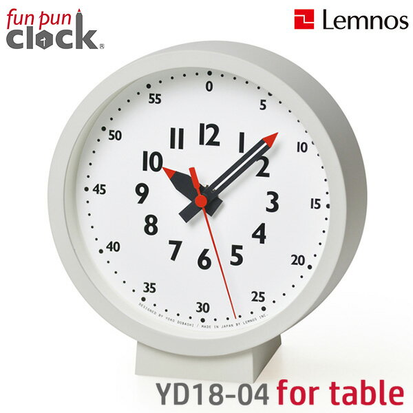 Lemnos fun pun clock for table フン プン クロック フォー テーブル YD18−04 置き掛け時計/タカタレムノス【送料無料】【海外×】【ポイント5倍/在庫有】【11/16】【あす楽】