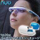 【正規販売店】AYO アイオ メガネ型ウェアラブルデバイス ライトセラピーゴーグル(WRJ)【送料無料】【ポイント5倍】【10/30】
