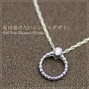 ショッピング訳有 限定アウトレット10金ホワイトゴールド K10WG ダイヤモンドネックレスが特別価格40cmチェーン(アジャスター調整カン付き)訳有り