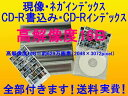 カラー・ハーフフィルム現像+CD書込(高解像度16Bでデータ...