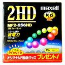 【生産終了品・在庫限り】 maxell 3.5インチ 256フォーマット フロッピーディスク 10枚パック MF2-256HD.A10P.PRM