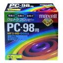 【生産終了品・在庫限り】 maxell 3.5インチ PC98用フォーマット済 フロッピーディスク MF2-HD.DOS8.B10P