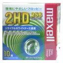 【生産終了品・在庫限り】 マクセル 3.5インチ フロッピーディスク 256フォーマット済み 10枚 Maxell MFHD256.C10E