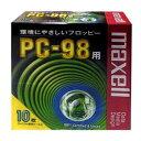 【生産終了品・在庫限り】 マクセル 3.5インチ 2HD フロッピーディスク PC98用MS-DOSフォーマット(98フォーマット)済 10枚パック MFHD8.C10P【メール便不可】