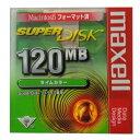 【激レア!】マクセル SuperDisk(スーパーディスク)ライムカラー 1枚 MACフォーマット SD120.MAC.GN.B1P