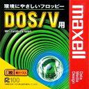 【レアもの!アウトレット】【FD1枚入】 Maxell3.5型 2HDフロッピーディスク Windowsフォーマット MFHD18.C1K