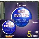 【アウトレット】MR.DATA 8cm アナログ録画用DVD-R Mini DVD-R 4x 5枚**