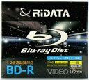 期間限定特価!RiDATAの一回録画用ブルーレイディスク 70L5EKRDA0003