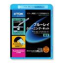 【お取り寄せ】TDK ブルーレイ用湿式クリーニングキットBD-WLC2J 期間限定特価!
