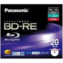 【売り切り御免!☆在庫限り】Panasonic BD-RE 日本製 くり返し録画用ブルーレイディスク2倍速 25GBx20枚 LM-BE25AW20