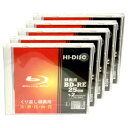 【返品交換不可】Hidisc BD-RE 25GB 2倍速 繰り返し録画用ブルーレイディスク 5枚 HD BD-RE2X5P JC