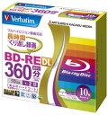 【お取り寄せ商品】Verbatim バーベイタム 三菱 繰り返し録画用 ブルーレイディスク インクジェットプリンタ対応 BD-RE DL 10枚 50GB VBE260NP10V1