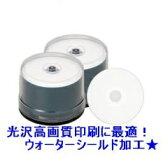 【メーカー在庫限り☆業務用】 That's 「THE 日本製」 太陽誘電 DVD-R データ用 4.7GB 16倍速対応 50枚 シュリンクパック 耐水プリンタブル ホワイトワイドワイドタイプ DVD-R47WPPSB16-WS