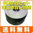 【売り切り御免!数量限定超特価!送料無料!】MAG-LAB JAPAN CD-R 50枚×12個 エコパック 2-52倍速対応 メーカーロゴレーベル(印刷不可) CD-R700MB 52X_DB