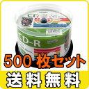 【500枚セット・送料無料】CD-R 700MB 50枚スピンドル 52倍速 ワイドプリンタブル HIDISC HDCR80GP50
