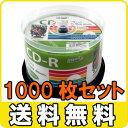 【1000枚セット・送料無料】CD-R 700MB 50枚スピンドル 52倍速 ワイドプリンタブル HIDISC HDCR80GP50