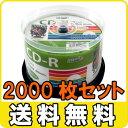 【2000枚セット・送料無料】CD-R 700MB 50枚スピンドル 52倍速 ワイドプリンタブル HIDISC HDCR80GP50