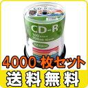 【4000枚セット・送料無料】HIDISC CD-R 700MB 100枚×40パック スピンドルケース 52倍速対応 ワイドプリンタブル HDCR80GP10...
