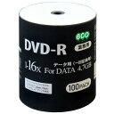【業務用パック】DVD-R for DATA 4.7GB 1回記録 データ用 100枚シュリンクecoパック 1-16倍速対応 ホワイトワイドプリンタブル DR47JNP100_BULK