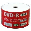 【業務用パック600枚セット☆送料無料】 DVD-R for VIDEO 4.7GB(120分) 1回記録 録画用(CPRM対応) 50枚シュリンクecoパック×12個 1-..