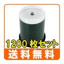 ☆お取り寄せ☆ データ DVD-R 4.7GB 8倍速対応100枚 ワイドインクジェットプリンタ対応 DR47HNP100_BULK