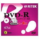【返品交換不可】RiTEK DVD-R データ用 4.7GB 4倍速対応 インクジェットプリンタ対応 ホワイト スリムケース入り 5枚パック RiTEK D-R4X5PW