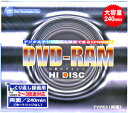 【返品交換不可】HIDISC 録画用 DVD-RAM 5枚 CPRM対応 両面9.4GB HD DVDRAM240 3X5P_Outlet