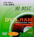 地デジ対応!【HIDISC】録画用DVD-RAM 240分カードリッジ付 1枚入