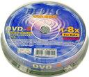 【返品交換不可】HIDISC データ用8倍速 DVD-R ワイドエリア スピンドルケース10枚 HD DVR47 8XPW10PS_Outlet