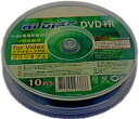 【返品交換不可】HIDISC データ・アナログ録画用 DVD+R 4.7GB 4倍速 10枚 ホワイトレーベル インクジェットプリンタ対応 ノーマルエリ..