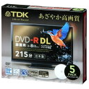 【日本製】TDK 録画用DVD-R DL(215分) デジタル放送録画対応(CPRM) ホワイトワイドプリンタブル 2-8倍速 5mmスリムケース 5枚パック ...